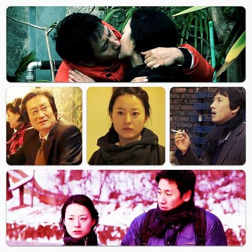 Yu-mi Jeong, Seon-gyun Lee, Moon Sung-keun